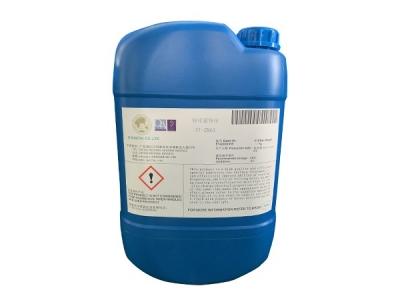 钝化蓝锌水