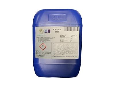 810体系酸铜光剂